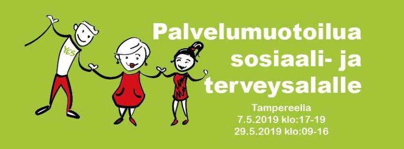 Palvelumuotoilua_banneri (1)
